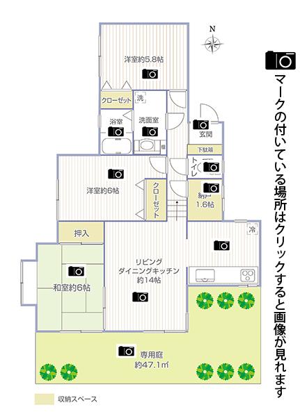 コスモ山手111号室画像リンク用間取り図