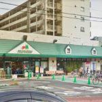 近隣に買い物が出来るお店が充実しています。マルエツ天王町店700m(周辺)