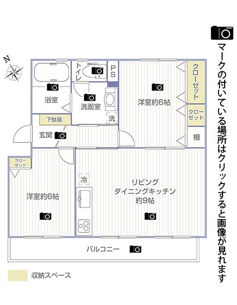 榎が丘住宅A棟202号室画像リンク用間取り図