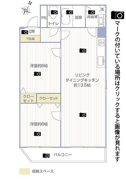 セザール伊勢佐木813号室画像リンク用間取り図