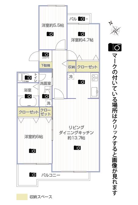 上大岡セントラルハイツD棟404号室画像リンク用間取り図