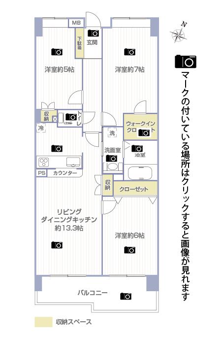 コスモ多摩南平207号室画像リンク用間取り図