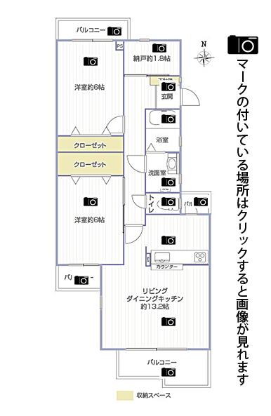 ライオンズガーデン茅ヶ崎二番館304号室画像リンク用間取り図