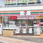 セブンイレブン横浜山手駅前店742m(周辺)