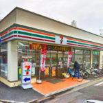 セブンイレブン平塚宮の前店。最寄のコンビニまで徒歩1分程で行けます。(周辺)