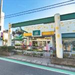 Fuji新井町店534m(周辺)