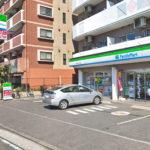 ファミリーマート横浜矢向一丁目店 200m(周辺)