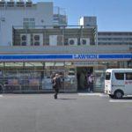 ローソン西六郷四丁目店 251m(周辺)