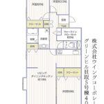 グリーンヒル貝取5号棟408号室間取り図