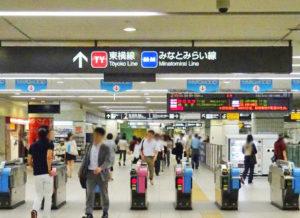 横浜駅(東横線改札)