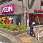 まいばすけっと横浜浜松町店197m 周辺にスーパー、ドラッグストアもあるので毎日のお買い物も楽にできます