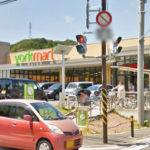 沢六ヨークマート六浦店 300m  スーパーが近く毎日のお買い物が楽にできます。(周辺)