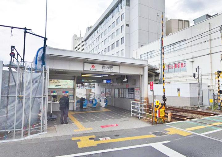 07奥沢駅