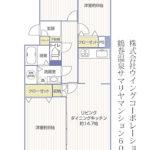 鶴巻温泉サマリヤマンション608号室間取り図