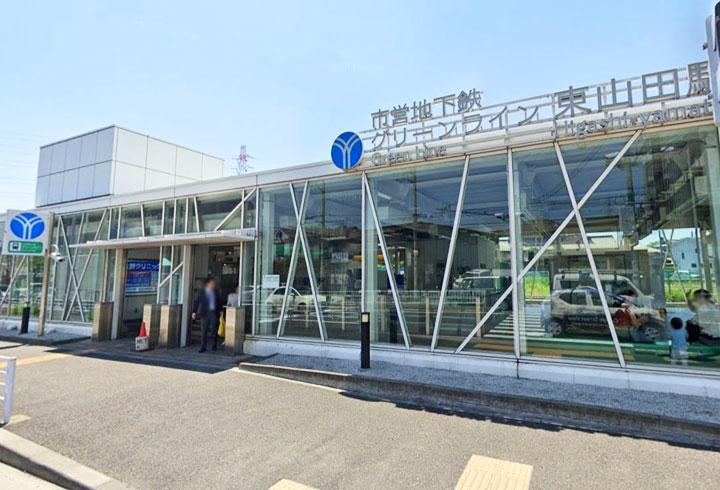 07東山田駅