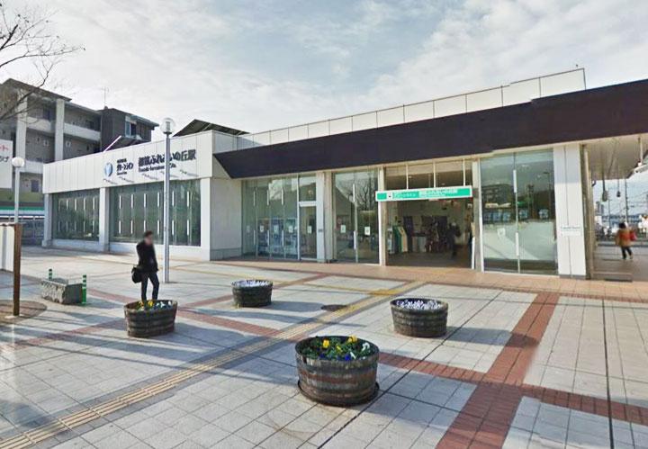 都筑 ふれあい の 丘 駅 「横浜駅」から「都筑ふれあいの丘駅」乗り換え案内