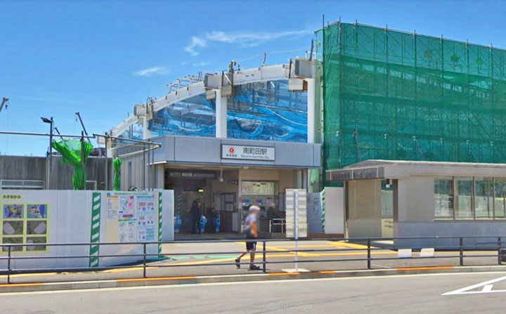 25南町田駅