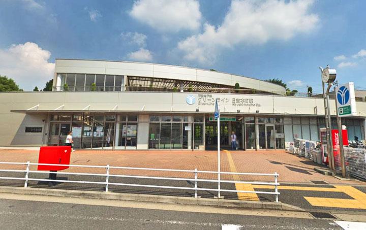 09日吉本町駅