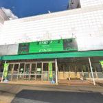 フードワン鶴巻店350m 駅に近い立地なのでお買い物施設も周辺に揃っています。(周辺)