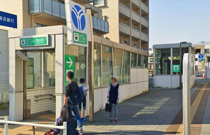 08高田駅