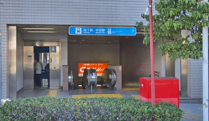 29中田駅