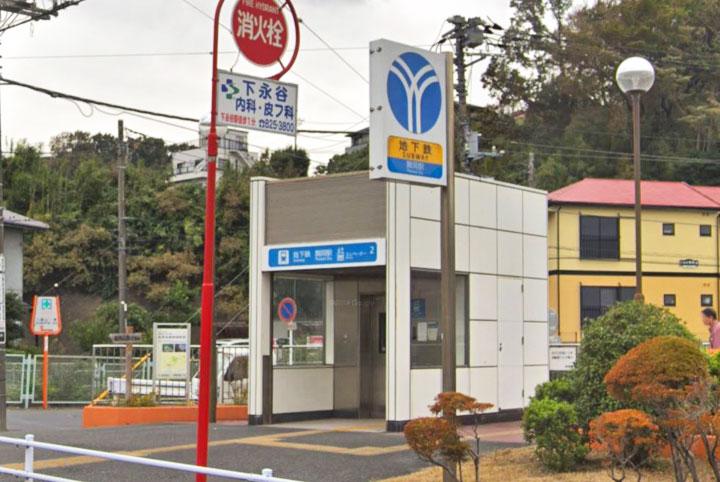 26舞岡駅
