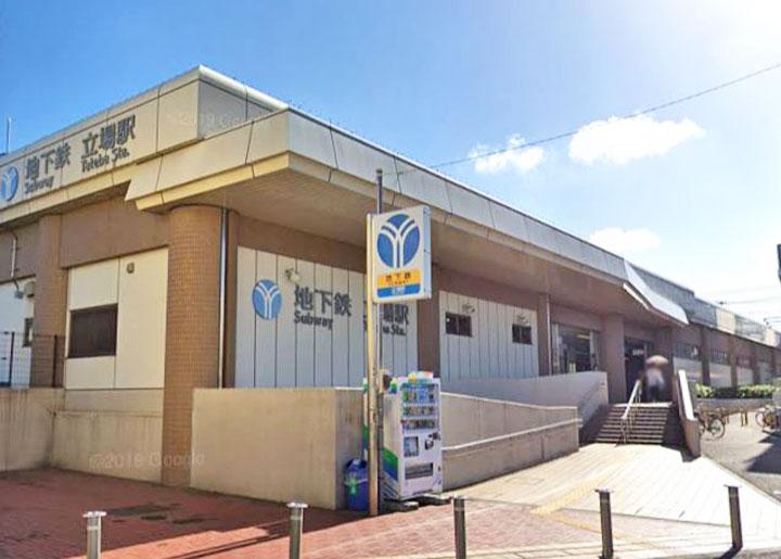 30立場駅