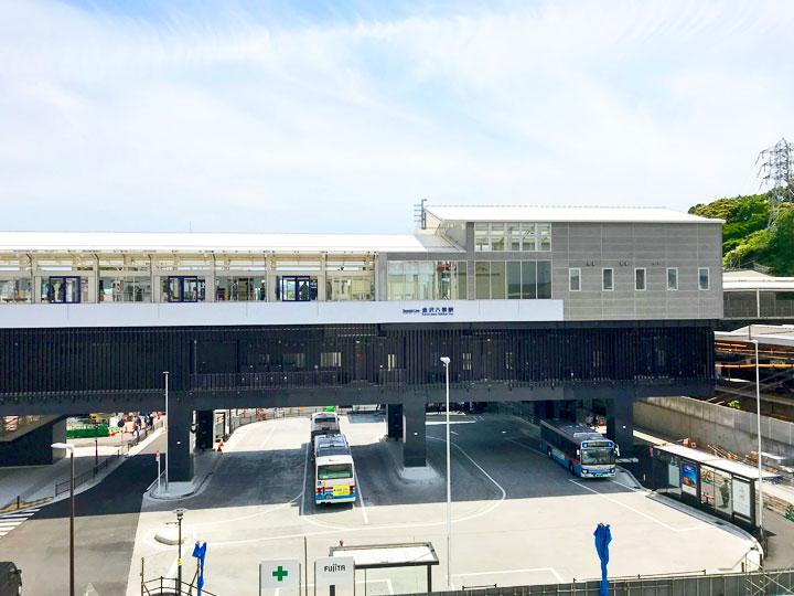 01金沢八景駅