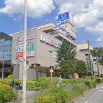 東急ストア湘南とうきゅう500m スーパー、ホームセンターが併設された便利なお買い物施設(周辺)