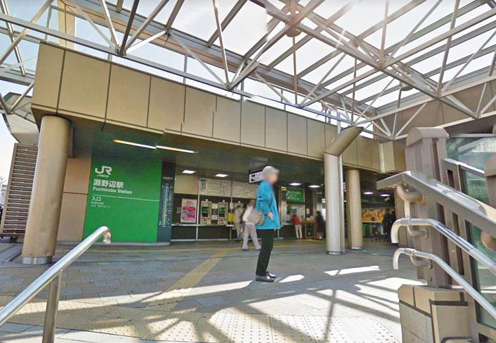 13淵野辺駅