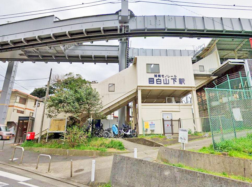 07目白山下駅
