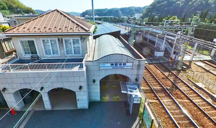 03神武寺駅
