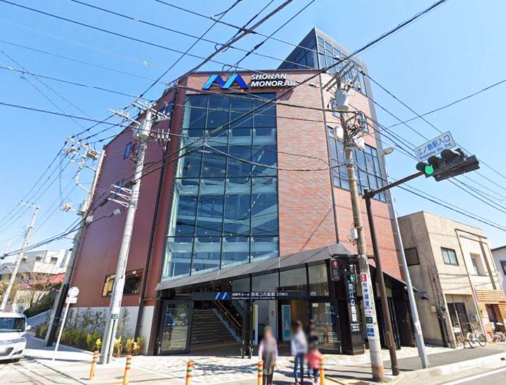 08湘南江の島駅