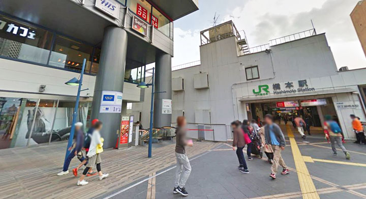 16橋本駅