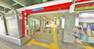 05並木中央駅(改札)