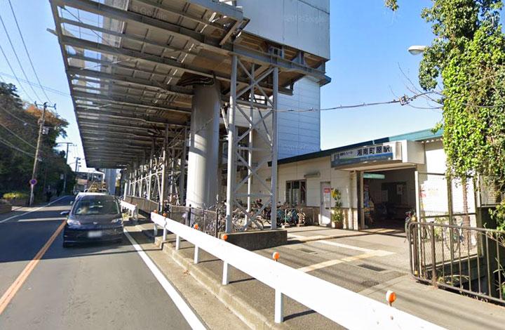 03湘南町屋駅