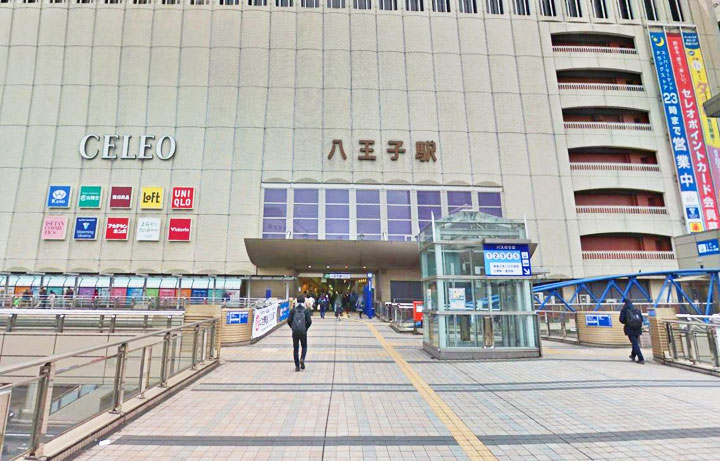 20八王子駅