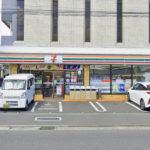セブンイレブン藤沢渋沢店357m(周辺)