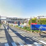 トレアージュ白旗ショッピングセンター1659m(周辺)