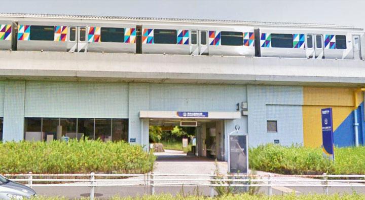 12海の公園南口駅
