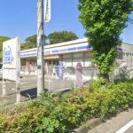 ミニストップ茅ヶ崎堤店600m(周辺)