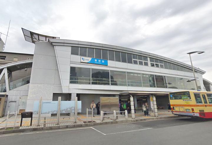 39秦野駅