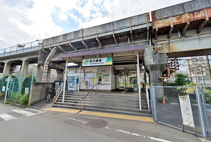 支線5浜川崎駅