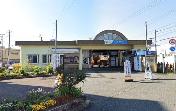 45螢田駅