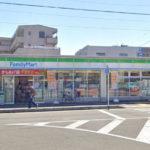 ファミリーマート六会日大前駅前店450m(周辺)