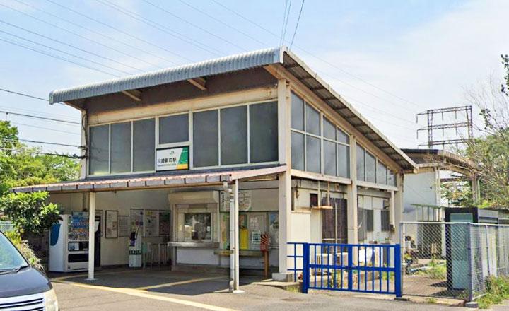 支線3川崎新町駅