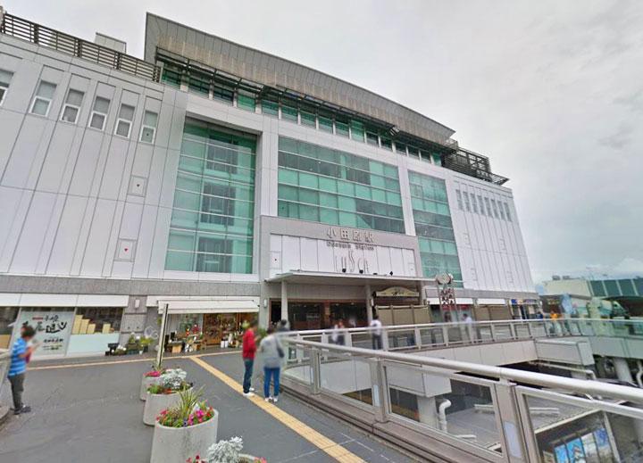 47小田原駅