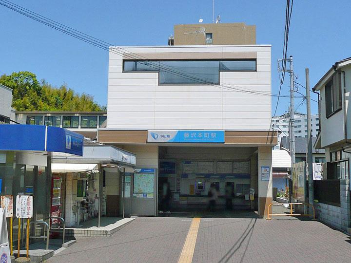 05藤沢本町
