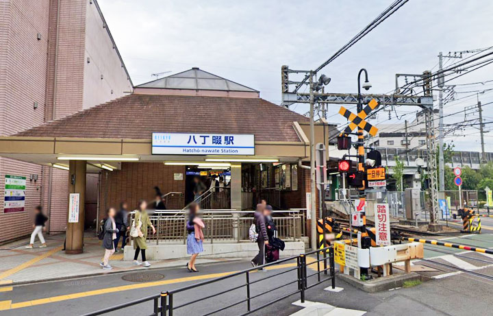 支線2八丁畷駅
