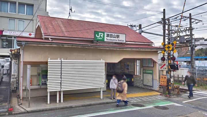 11津田山駅